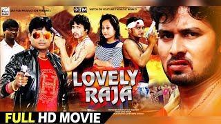 Lovely Raja - Full HD Movie - Shiva Prajapati , Anjali Bharti - New Hindi Film 2018