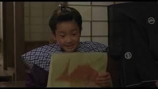 busi2 - Japanese historical film