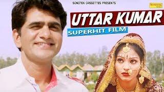 Uttar Kumar  Dhakad Chhora || Superhit Haryanvi Film 2018|| Full HD Movies || Sonotek Films