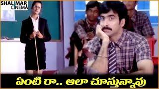 Ravi Teja, Ileana D'Cruz || Telugu Movie Scenes || Best Comedy Scenes || Shalimarcinema