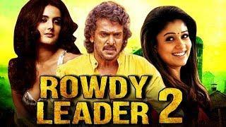 Rowdy Leader 2 (Super) Kannada Hindi Dubbed Full Movie | Upendra, Nayantara, Tulip Joshi
