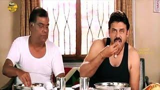 Kota Srinivasrao & Venkatesh Ultimate Comedy Scene | Telugu Comedy Scenes | Express Comedy Club