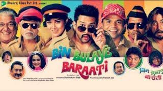 Rajpal Yadav,Johnny Lever,Vijay Raaj,Sanjay Mishra Full Comedy Movie