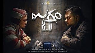 Ugram 2.0 | Kannada Comedy | Kannada short film | Shravan Narayan | Naresh