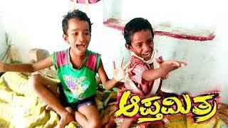 Aptamitra Kannada movie | comedy scene shooted