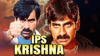 IPS Krishna 2019 Telugu Hindi Dubbed Full Movie   Ravi Teja, Shriya Saran, Prakash Raj