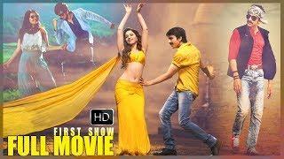 Ravi Teja Latest Telugu Action Comedy Full HD Movie || Tamannaah || Raashi Khanna || TFC Lovers Adda