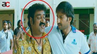 Raghu Babu & Gopichand Latest Movie Comedy Scene | Telugu Comedy Scene | Telugu Cinemalu