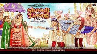 Shaadi Mein Zaroor Aana Full Movie In HD 2018 rajkumar rao latest movie