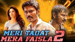 Meri Taqat Mera Faisla 2 (Padikkadavan) Tamil Hindi Dubbed Full Movie | Dhanush, Tamannaah, Vivek