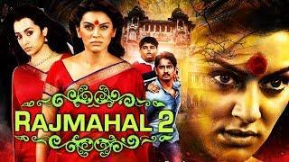 Rajmahal 2 (Aranmanai 2) Hindi Dubbed Full Movie | Sundar C., Siddharth, Trisha Krishnan, Hansika