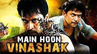 Main Hoon Vinashak (Thiruvannamalai) Hindi Dubbed Full Movie | Arjun Sarja, Pooja Gandhi
