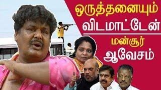 Tamil news mansoor ali khan comedy on tamilisai tamil comedy speech live tamil news, tamil redpix