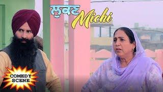 Lukan Michi | Comedy Scene | Preet Harpal, Karamjit Anmol, B N Sharma | Punjabi Movie 2019