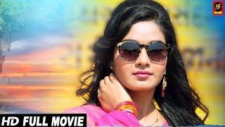 DIL SAJNA KE - (दिल सजन के  ) Superhit Full Bhojpuri Movie – Ritu Singh || Bhojpuri Full Film 2018