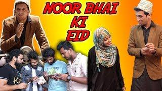 Noor Bhai ki Eid || Hyderabadi comedy || Shehbaaz Khan Comedy Club