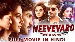 NEEVEVARO (2019) New Released Full Hindi Dubbed Movie | Aadhi, Taapsee Pannu | New South Movie 2019