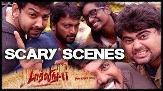 Darling 2 - Scary scenes |  Kalaiyarasan | Rameez Raja | Latest Tamil Scenes