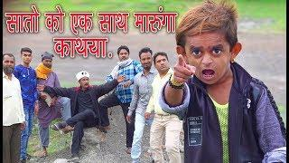 छोटू का मोबाइल चोरी हो गया | CHOTU KA SUNNY DEOL STYLE | Khandesh Comedy Video | Chotu Comedy