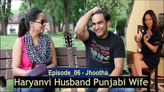 Haryanvi Husband Punjabi Wife   Episode 06 - Jhootha   Lalit Shokeen Films  