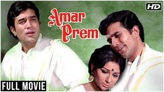 Amar Prem Hindi Movie | Full HD | Rajesh Khanna, Sharmila Tagore, Vinod Mehra | Classic Hindi Movies
