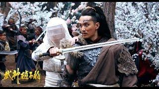 HOT Chinese Action Movies 2018 - New Chinese action fantasy movie 2018 #8