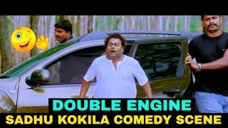 Double Engine - Sadhu Kokila Comedy Scene | Sadhu Comedy | New Kannada Movie Comedy Scene |Chikkanna