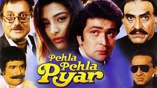 Pehla Pehla Pyar (1994) Full Hindi Movie | Rishi Kapoor, Tabu, Anupam Kher, Kader Khan