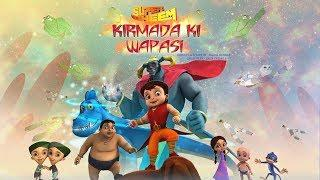 Super Bheem Kirmada Ki Wapsi (2017) Full Movie In Hindi HD