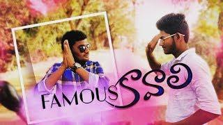 Famous kavali  / Telugu Comedy short film / Dnr  Creative works