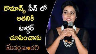 Poorna Speech About Historical Movie | Suvarna Sundari Movie Trailer Launch