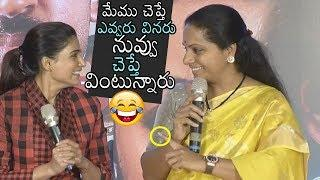 Kalvakuntla Kavitha SUPER COMEDY With Samantha | U Turn Succes Meet | Pawan Kumar | Daily Culture