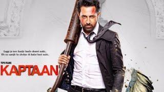 Kaptaan Full Movie (HD) | Gippy Grewal | Monica Gill | Latest Punjabi Movies |