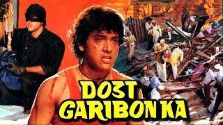 Dost Garibon Ka (1989) Full Hindi Movie | Govinda, Neelam, Sumeet Saigal, Raza Murad, Satish Shah