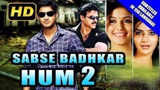 ll SABSE BADHKAR HUM 2 ll Hindi Dubbed 2018   Hindi Dubbed Movies 2018 Full Movie