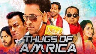 Thugs Of Amrica (Achari America Yatra) 2019 New Released Hindi Dubbed Movie   Vishnu Manchu