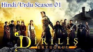 Diriliş Ertuğrul In Hindi/Urdu Season 01 Trailer  ❇I Movie ❇ Islamic Movie ❇Islamic Historical Movie