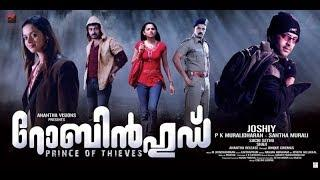 Robinhood malayalam full movie|HDRip|2009|latest upload