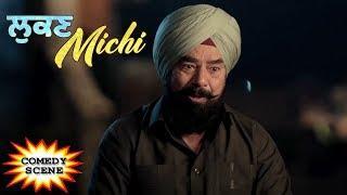 Lukan Michi | Comedy Scene | Preet Harpal, Karamjit Anmol, B N Sharma | New Punjabi Movie