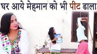 काले की शादी - शराबी ने क्यों पीटा लड़की को    Haryanvi Comedy 2019    Pannu Films Comedy