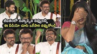 F2 Movie Team Full Comedy Highlights | Fun and Frustration Team Interview | #F2 Special Interview