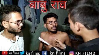 Hera pheri movie spoof comedy by paresh rawal akshay kumar sunil setty