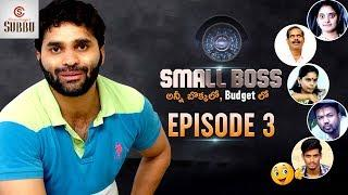 Small Boss Telugu Comedy Series | Episode 3 | Chandragiri Subbu Comedy Videos | #BiggBoss Spoof