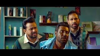 KALA Shah KALA (2019) | Latest High Level Punjabi Comedy Movie 2019 | Binnu Dhillon | Sargan Mehta