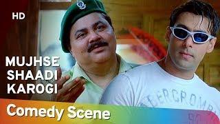 Mujhse Shaadi Karogi - सलमान खान की हिट कॉमेडी - Hit Comedy Scene - Shemaroo Bollywood Comedy