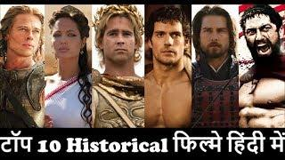 Top 10 Historical Hollywood Movies In Hindi || Period