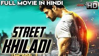 Street Khiladi 3 (2019) New Released Full Hindi Dubbed Movie | South Movie 2018