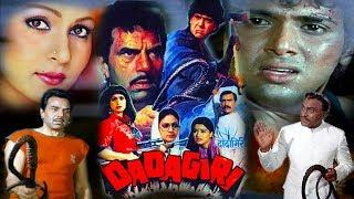 Govinda | Dharmendra | Amrish Puri | Dadagiri | Full HD Hindi Action Movie |