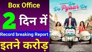 De De Pyaar De Full Movie Box Office Collection 2nd Day | Ajay Devgan Rakul Preet Tabbu Today