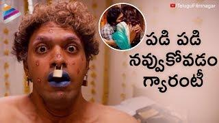 Pandavullo Okkadu HILARIOUS COMEDY Scene   Vaibhav   Sonam Bajwa   Latest Telugu Comedy Movies